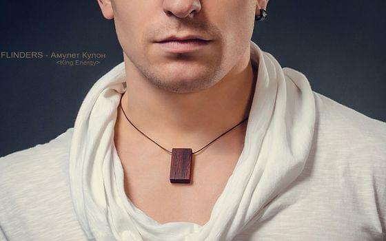 Pendants for Men | Amulets from the Tree | Accessories and Decoration