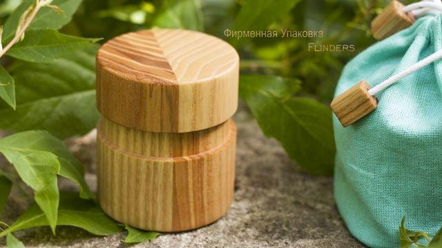 Branded Wood Packaging | Jewelry box. Storage Tubes